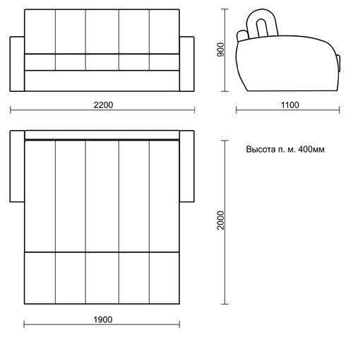 Трехместный диван КОРАЛЛ 2 БД 1800