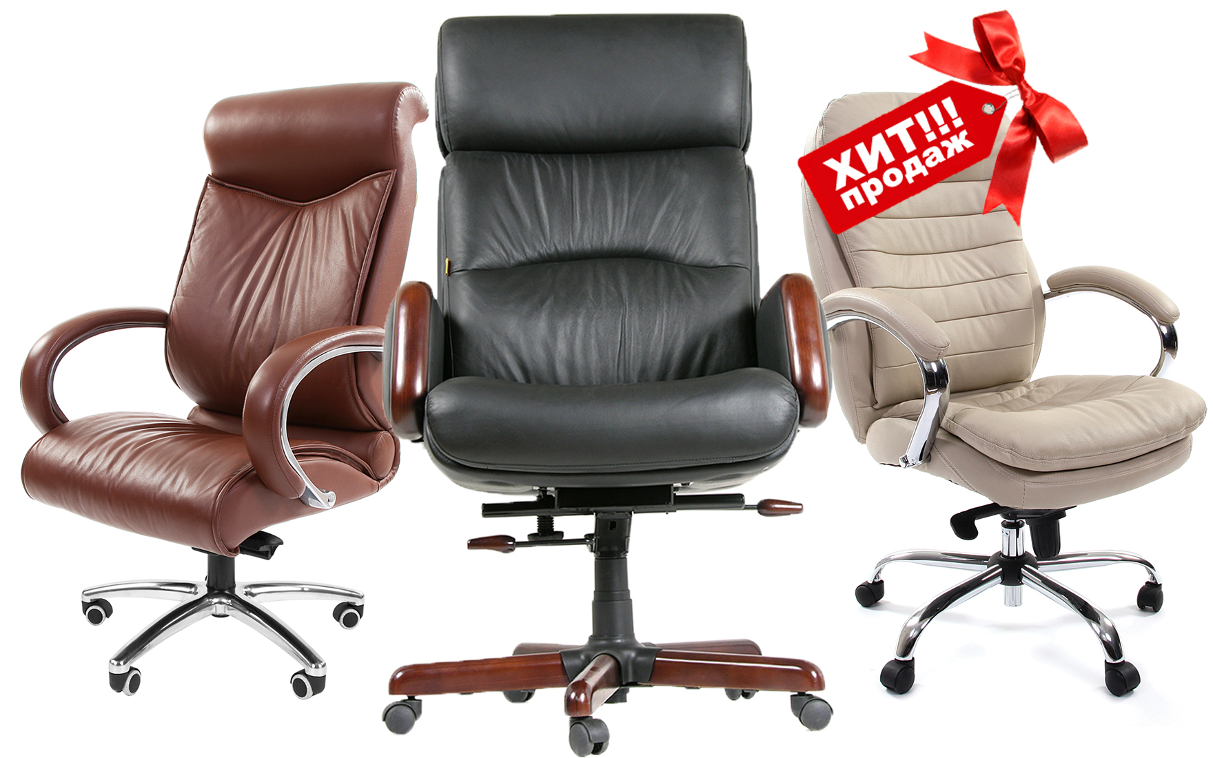 Лучшие кресла руководителя 2020: которые вы можете купить прямо сейчас