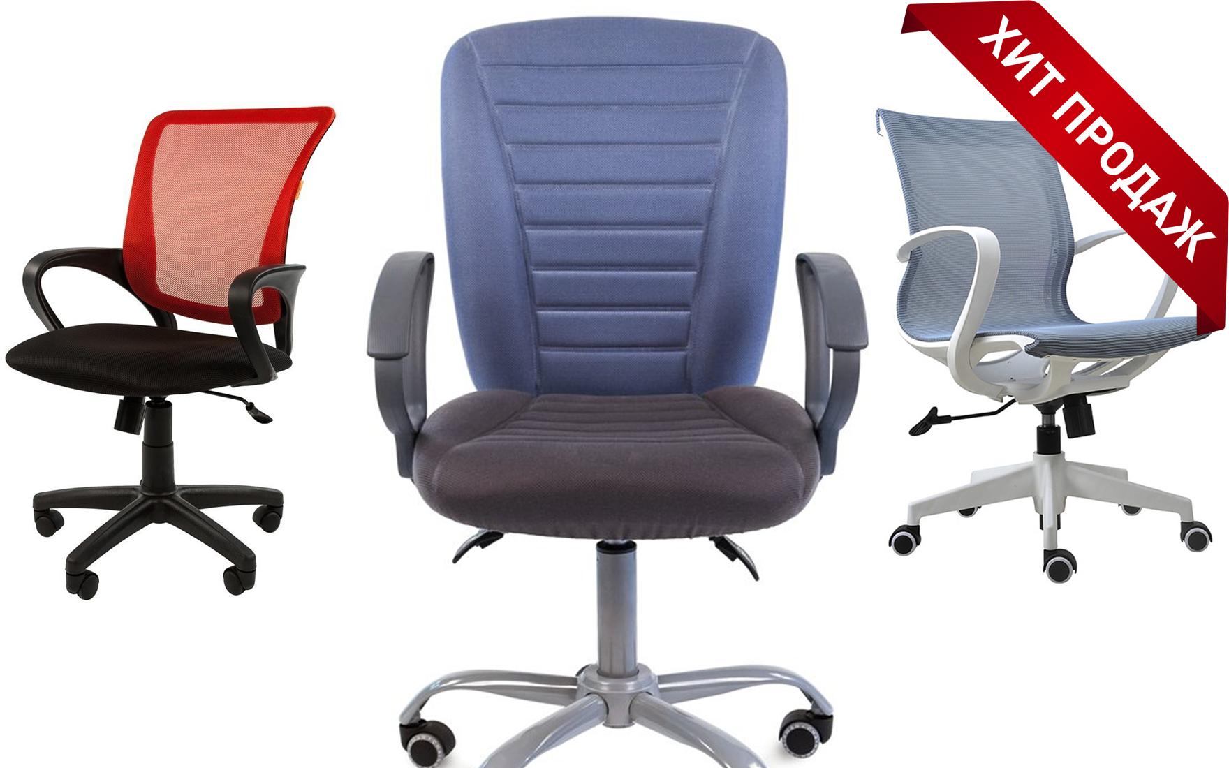 Лучшие офисные кресла 2020: 5 отличных рабочих лошадок