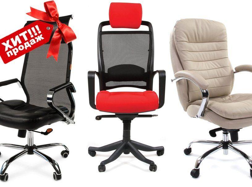 Лучшие компьютерные кресла 2019: ТОП-5 по версии интернет-магазина VOBOX