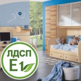 Безопасная детская мебель из ЛДСП класса Е1: строгий российский стандарт