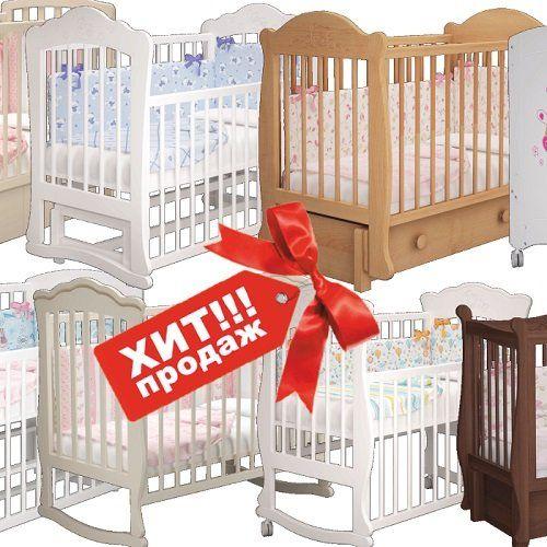 Лучшие кроватки для новорожденных: рейтинг 2018